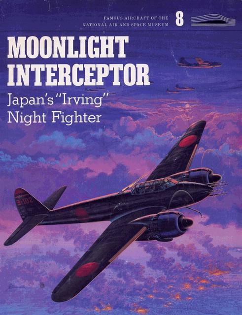 Book cover: Moonlight Interceptor