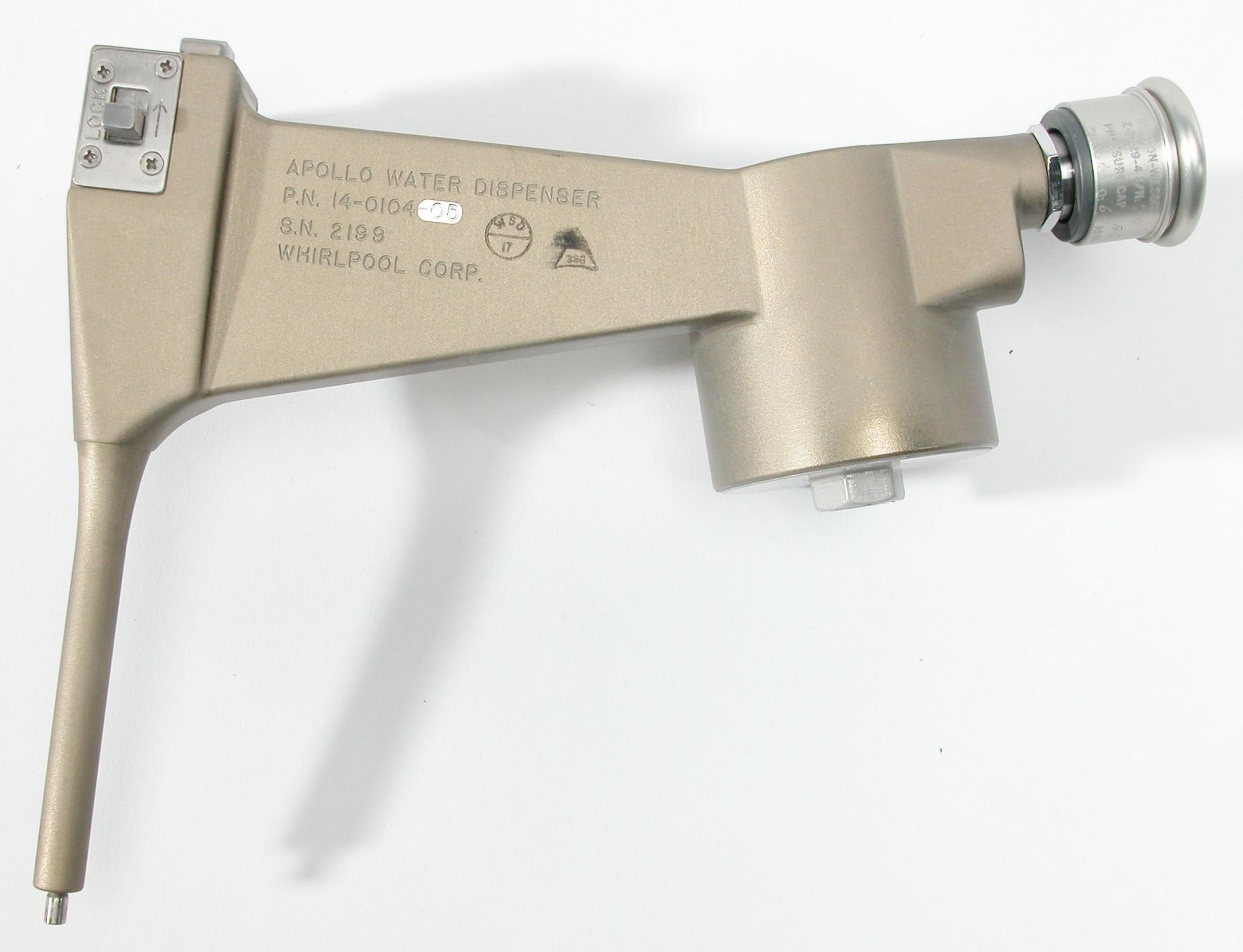 Apollo Water Gun