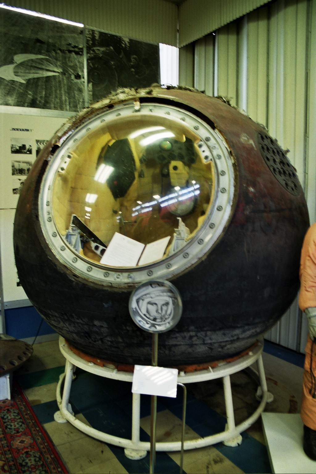 Gagarin's flown spacecraft on display outside Moscow.