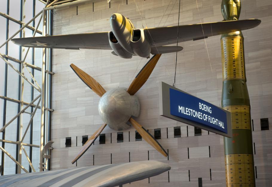 NACA Wind Tunnel Fan