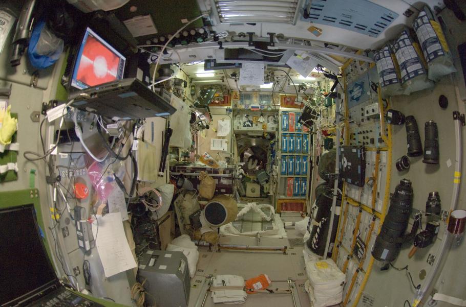 View Inside the Zvezda Module