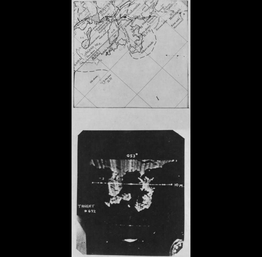 APQ-7 Scope Image