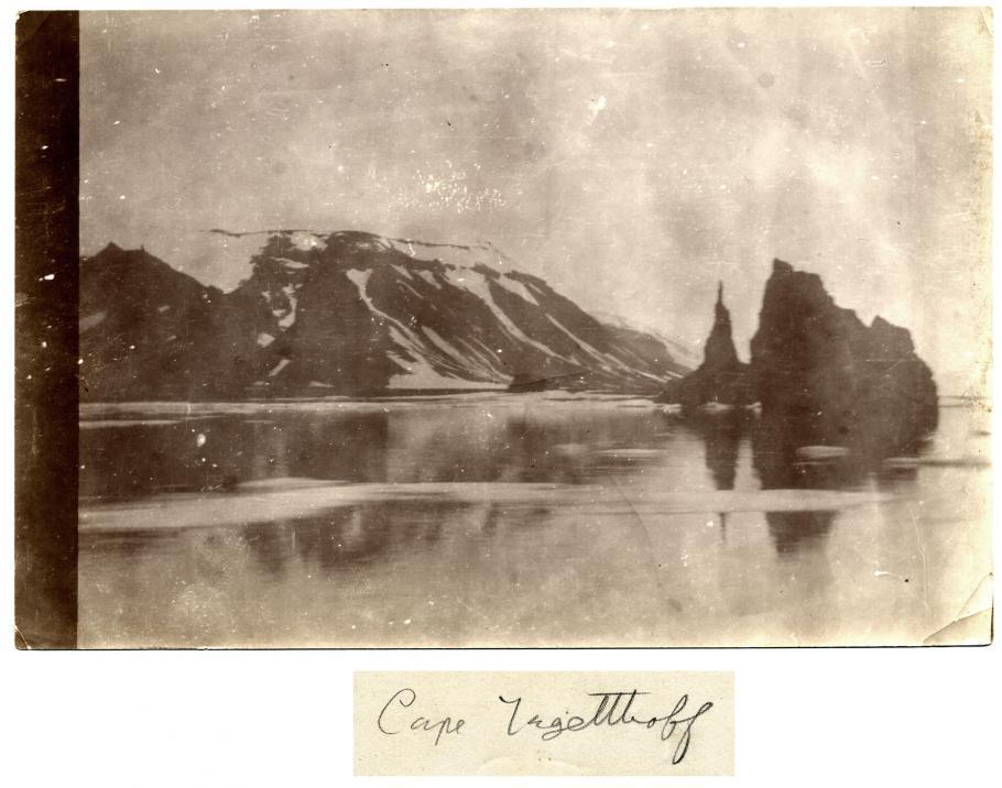 Cape Tegetthoff