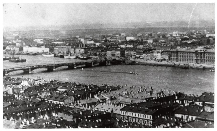 Petrograd, Russia