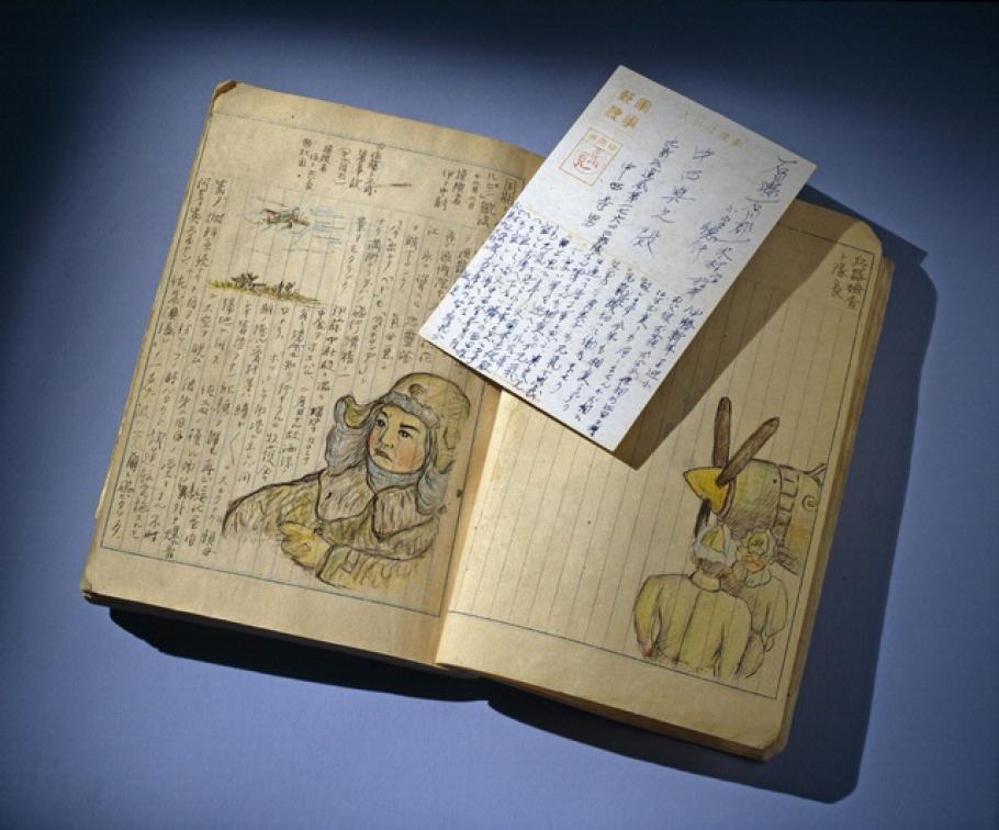 Yamada Diary