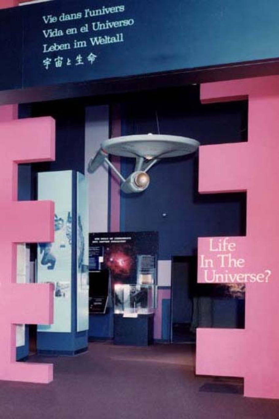 """Star Trek Starship \""""Enterprise\"""" Model on display in 1976"""