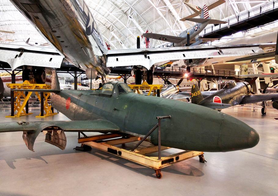 Japanese Jet Aircraft