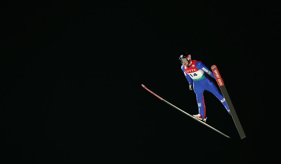 A ski jumper competing in the FIS Nordic Combined World Cup on February 4, 2017.