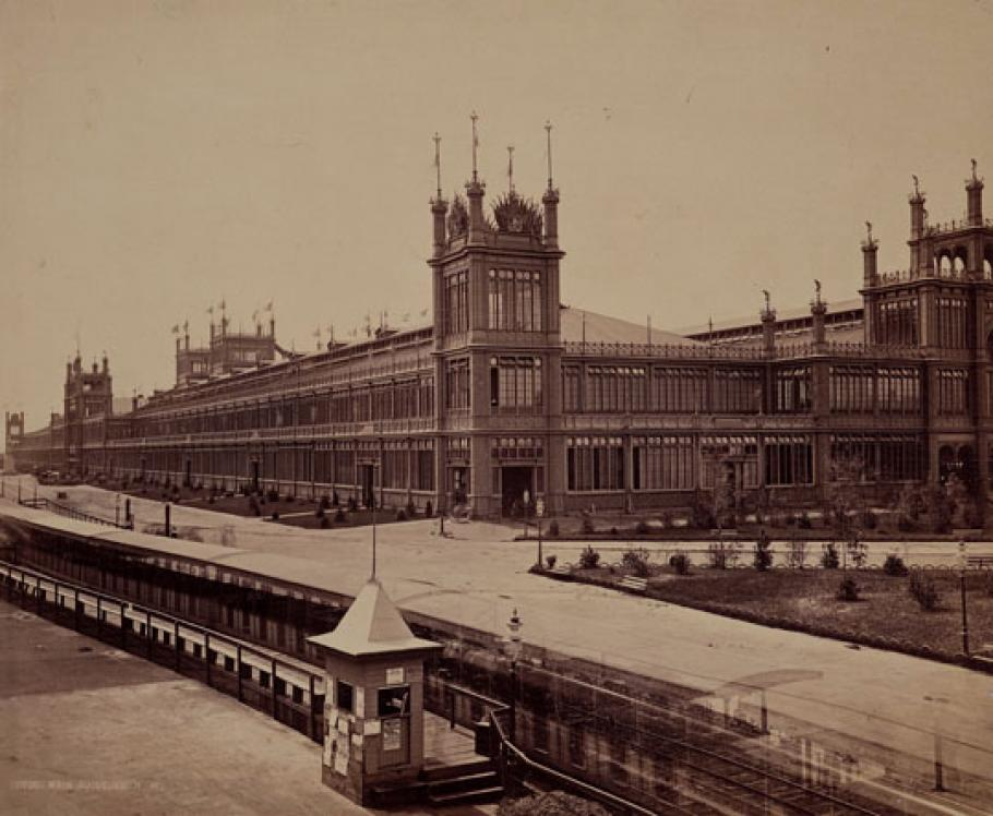 View of the Main Exhibition Building.