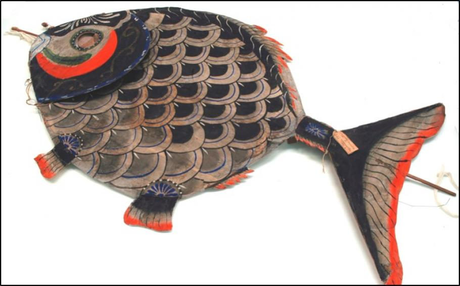 Fish kite in the Museum's collection.