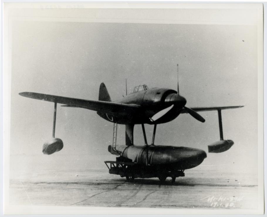 Japanese navy floatplane