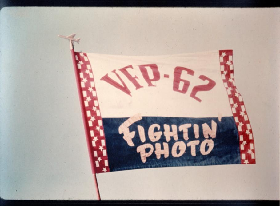 Photo of the Flag for Light Photographic Squadron.