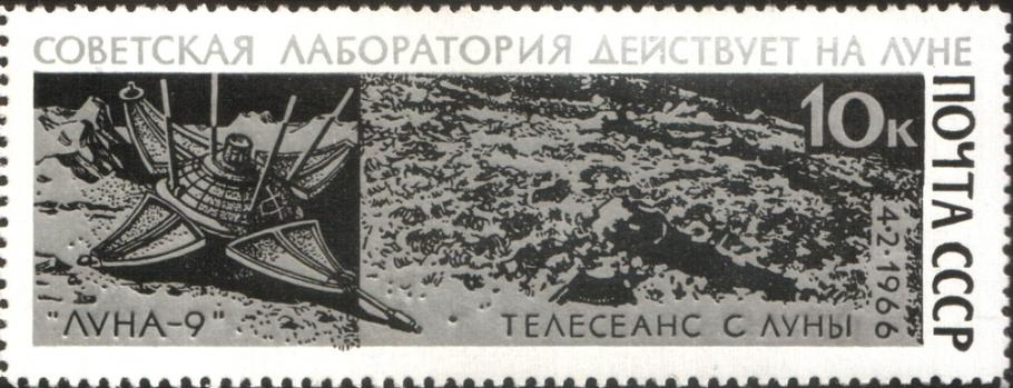 First images of the Moon's surface on the Soviet Union 1966 Stamp
