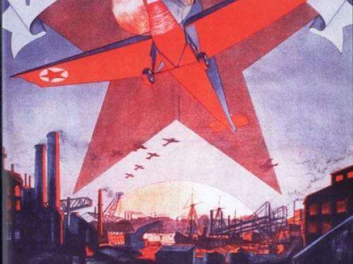 Book cover: Dictatorship of the Air