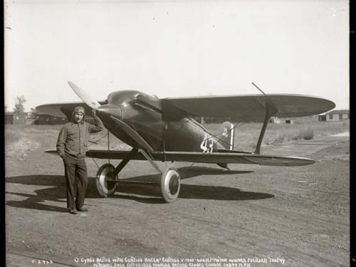 Reed Propeller