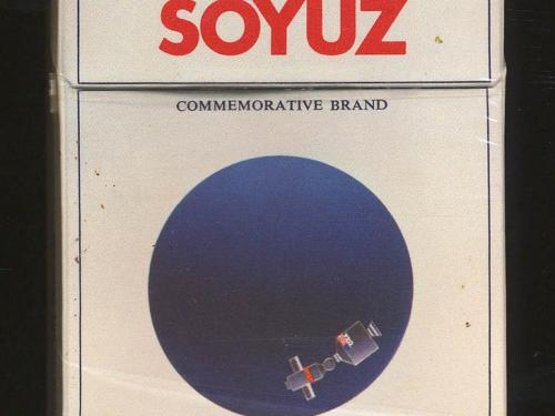 Apollo Soyuz Commemorative Cigarettes