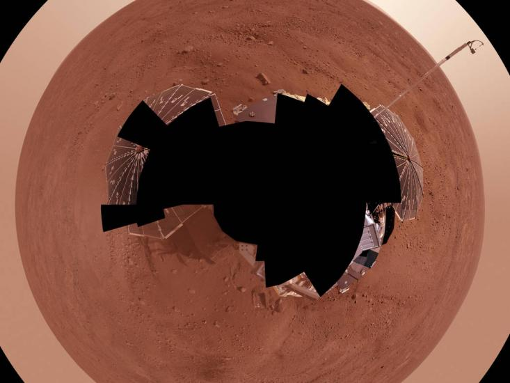 A 360 view around the rover, which is blacked out in the center.