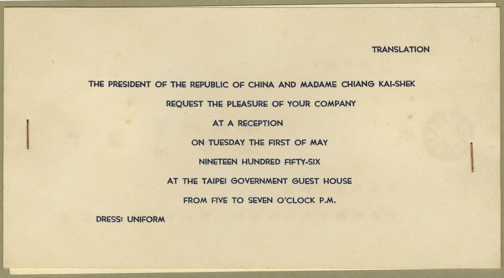 Invitation from Chiang Kai-Shek