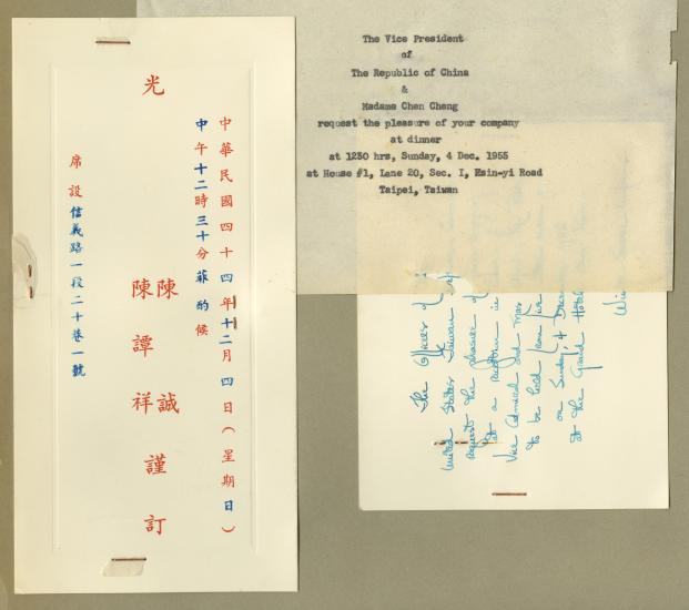 Text of Invitation from Chen Cheng to Ben Davis in Chinese and English