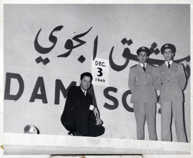 Lanphier with two Syrian Air Force Officers