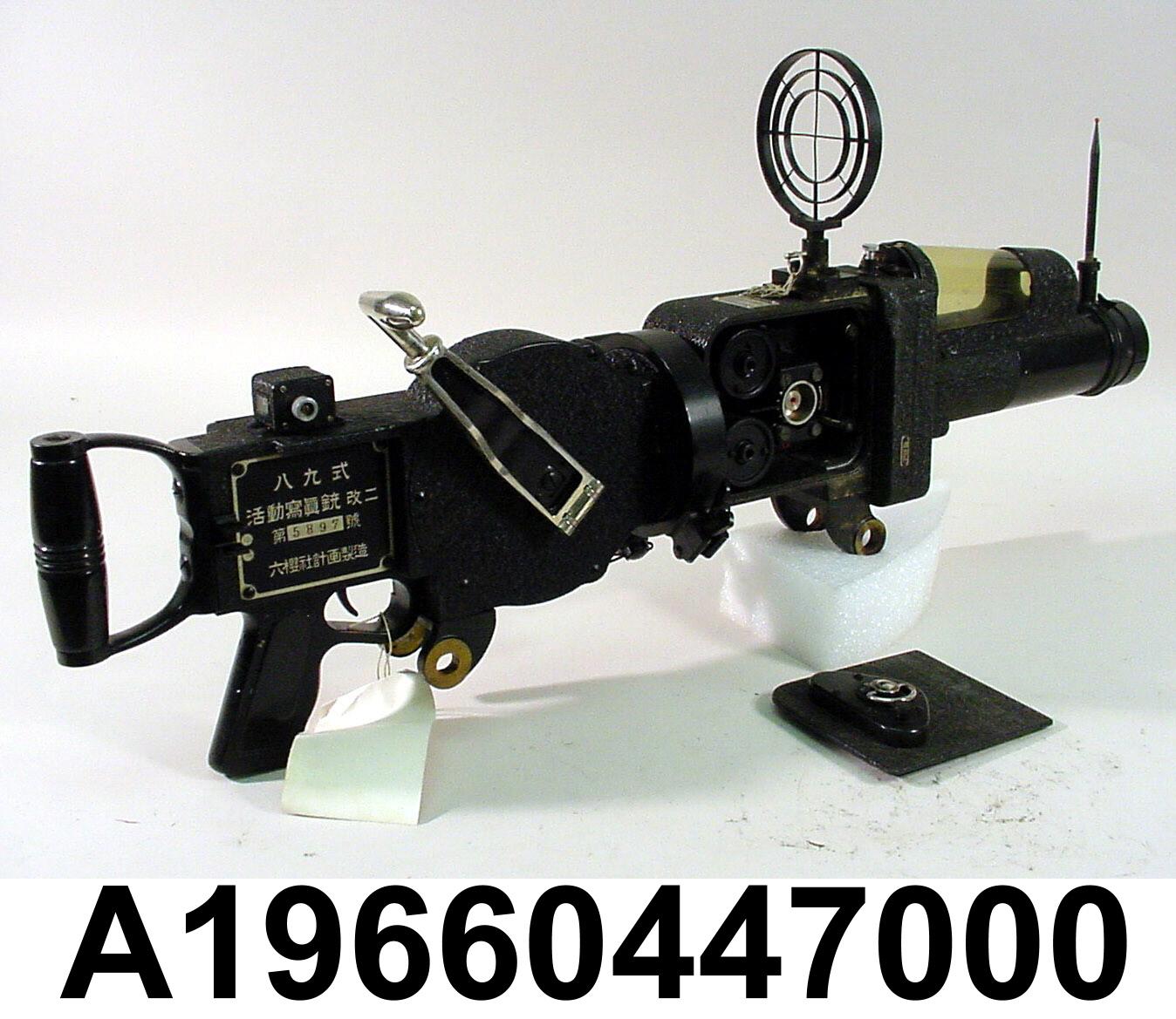 Image of : Camera, Flexible Gun, Motion Picture, Rokuohsha (Konishiroku) Type 89, Japan