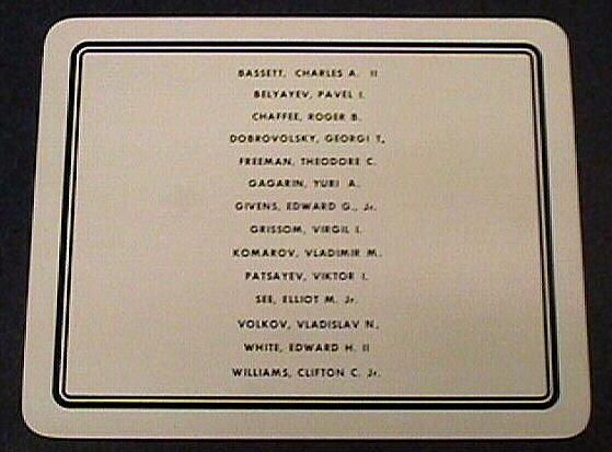 Image of : Plaque, Fallen Astronaut and Cosmonaut, Reproduction