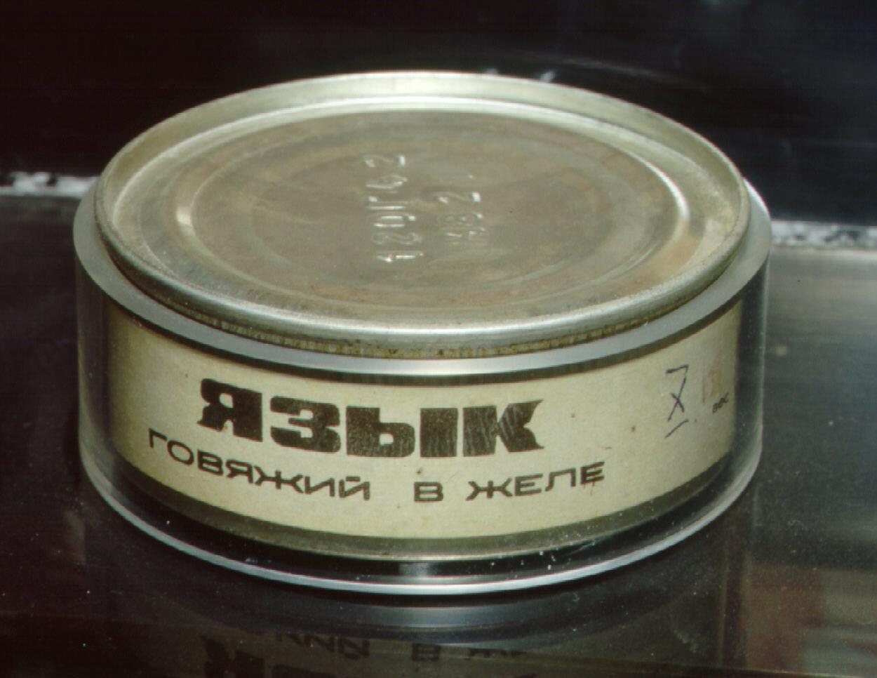 Image of : Jellied Beef Tongue, Soviet Union