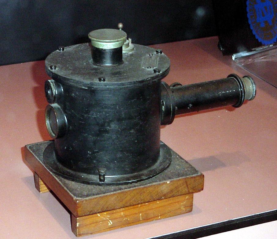 Image of : Detector, Electroscope, V. Hess