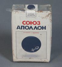 Image of : Cigarettes, Pack, Apollo-Soyuz