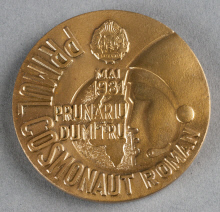 Medal, First Rumanian Cosmonaut, Sally Ride