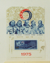 Image of : Apollo-Soyuz Test Project, 50 Kopeks