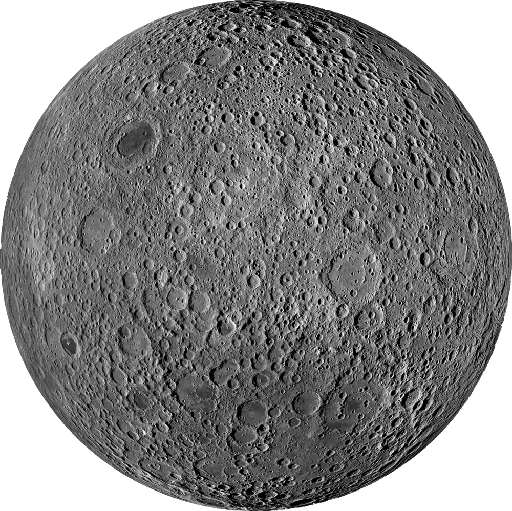 Mosaic of the far side of the Moon made with 1,686 images
