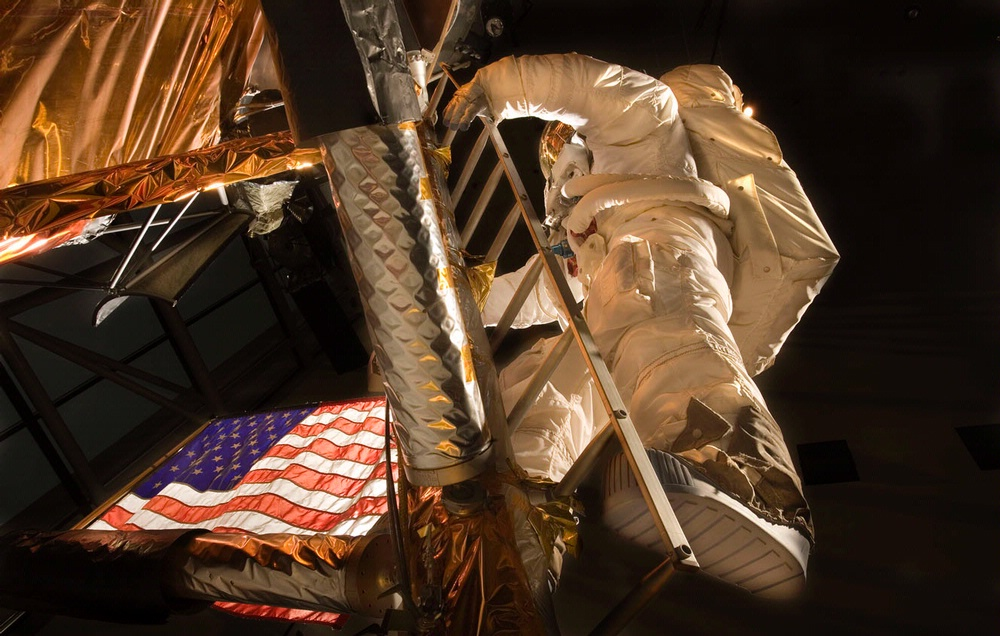 Lunar Lander Exhibit