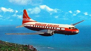 How Long Before Inter Island Flight Hawaii